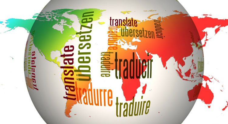 Non tutte le traduzioni sono uguali